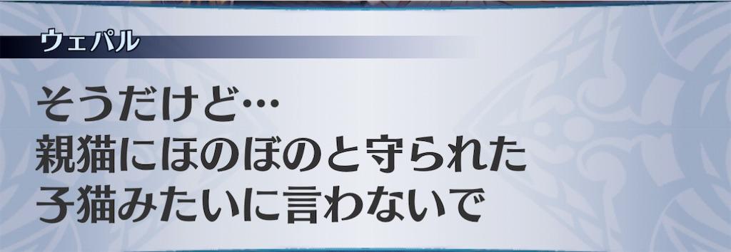 f:id:seisyuu:20210101115030j:plain