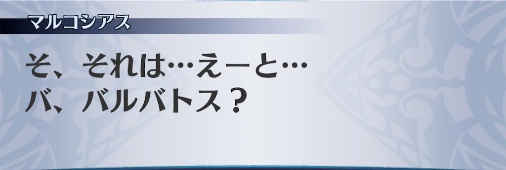 f:id:seisyuu:20210101120030j:plain