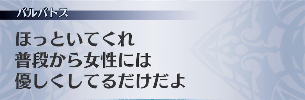 f:id:seisyuu:20210101120052j:plain