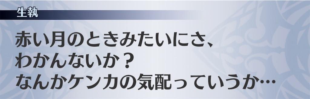 f:id:seisyuu:20210101120154j:plain