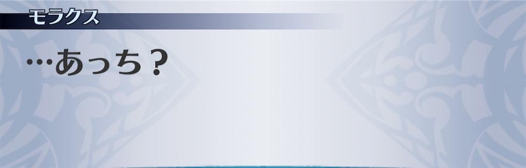 f:id:seisyuu:20210101120327j:plain