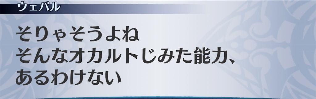 f:id:seisyuu:20210101120350j:plain