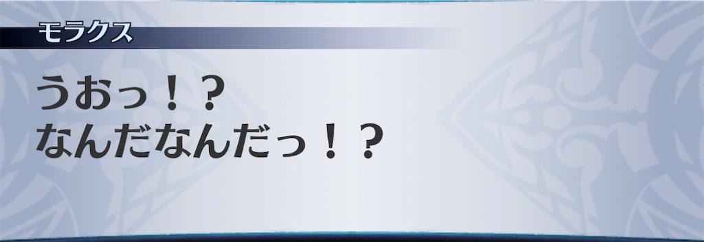 f:id:seisyuu:20210101121708j:plain