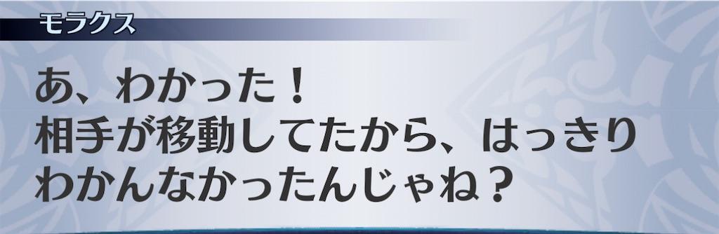 f:id:seisyuu:20210101121845j:plain