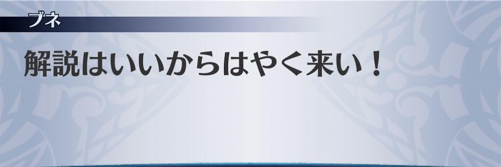 f:id:seisyuu:20210101121850j:plain