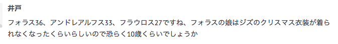 f:id:seisyuu:20210101140149p:plain