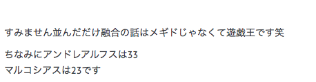 f:id:seisyuu:20210101140331p:plain