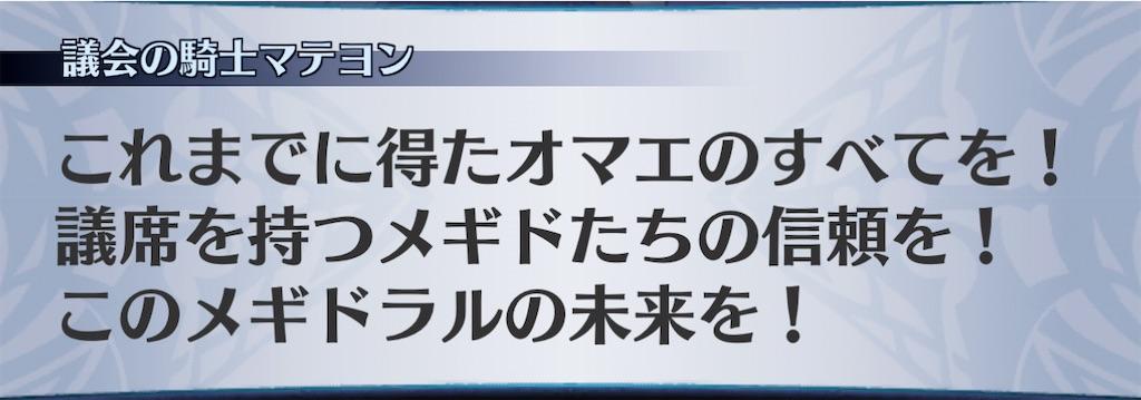f:id:seisyuu:20210102193010j:plain