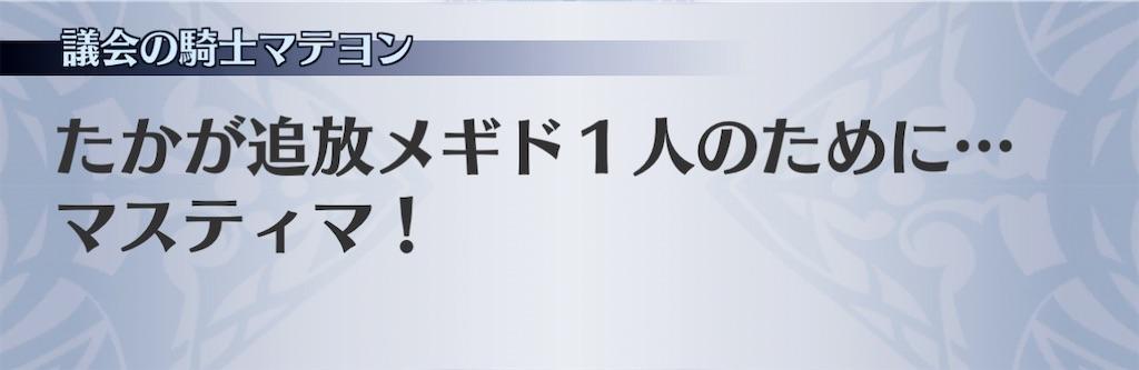 f:id:seisyuu:20210102193014j:plain