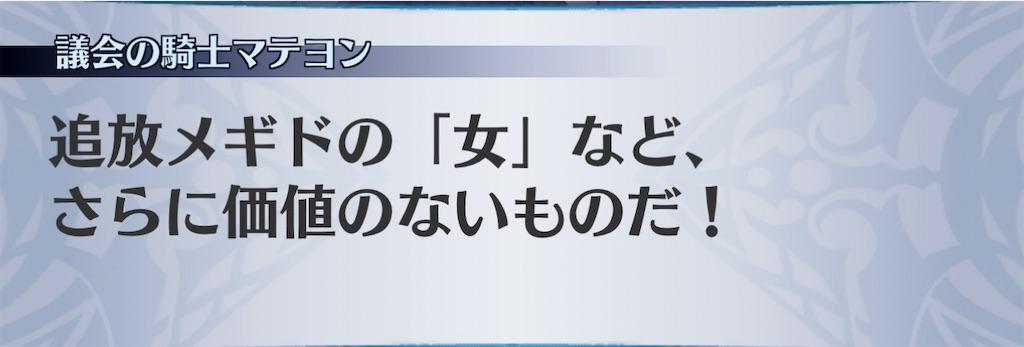 f:id:seisyuu:20210102194106j:plain