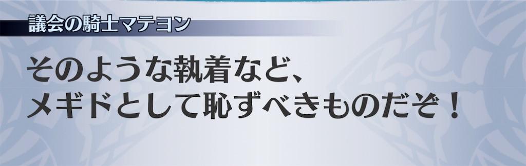 f:id:seisyuu:20210102194112j:plain