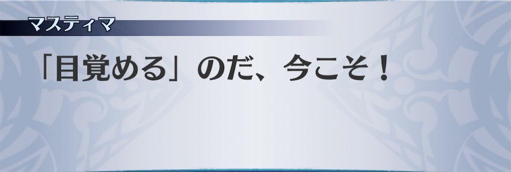 f:id:seisyuu:20210102194242j:plain