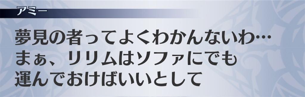 f:id:seisyuu:20210102202551j:plain