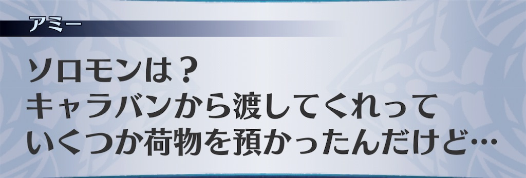 f:id:seisyuu:20210102202554j:plain