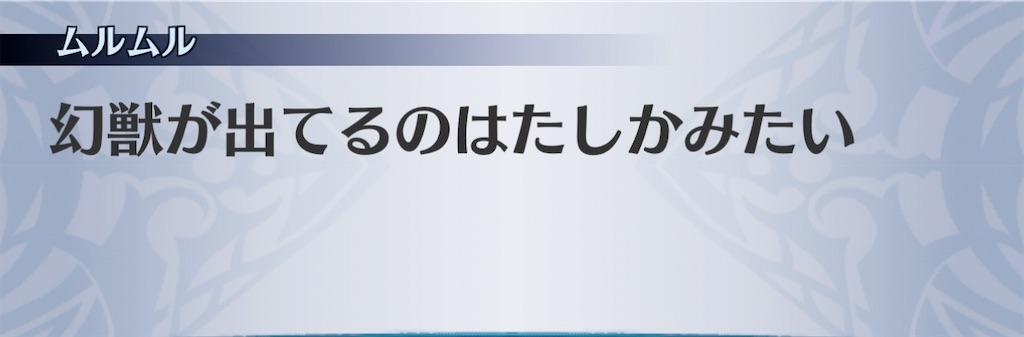 f:id:seisyuu:20210102202701j:plain