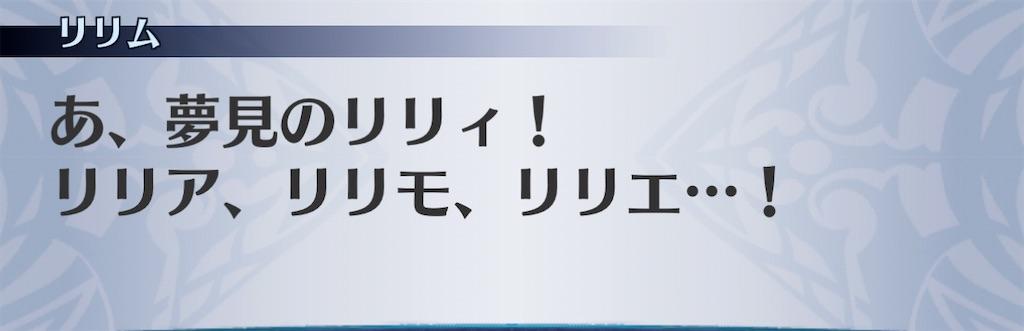 f:id:seisyuu:20210102202825j:plain