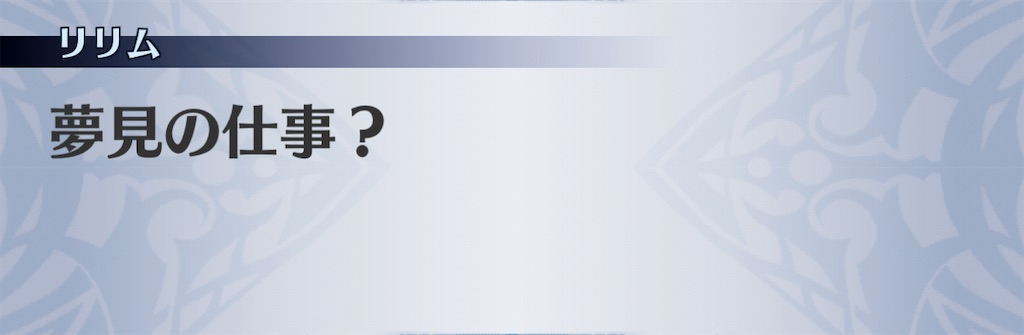 f:id:seisyuu:20210102210940j:plain