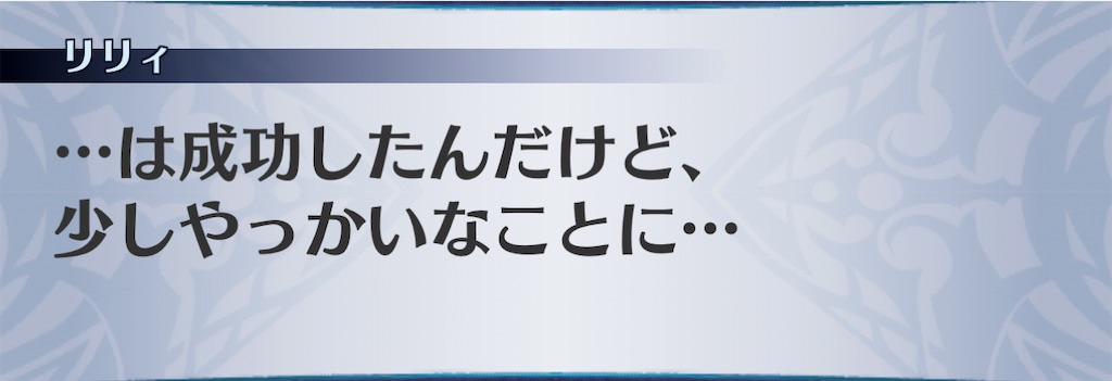 f:id:seisyuu:20210102211053j:plain