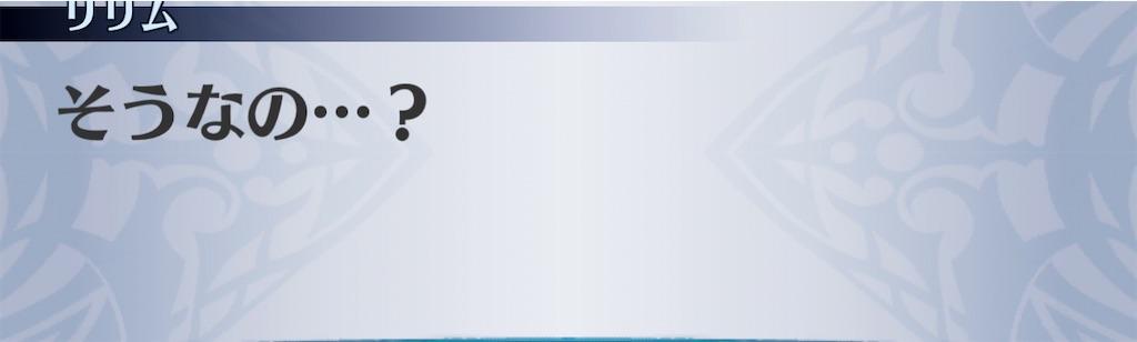 f:id:seisyuu:20210102211139j:plain