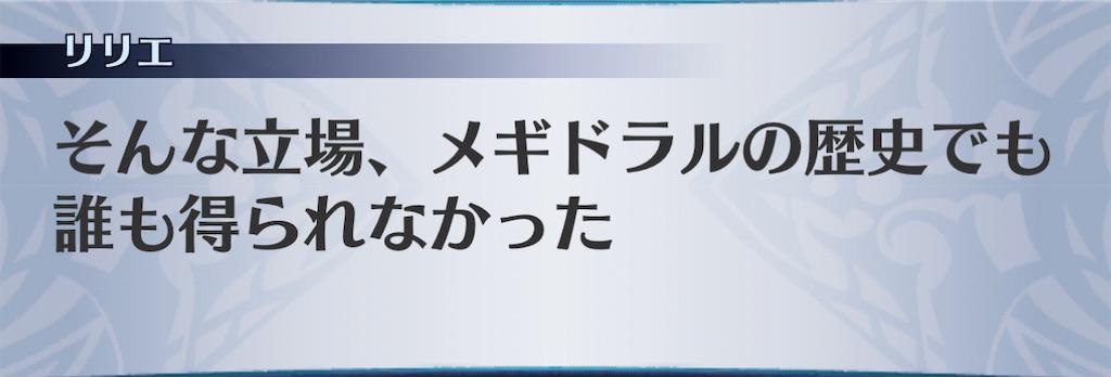 f:id:seisyuu:20210102214052j:plain