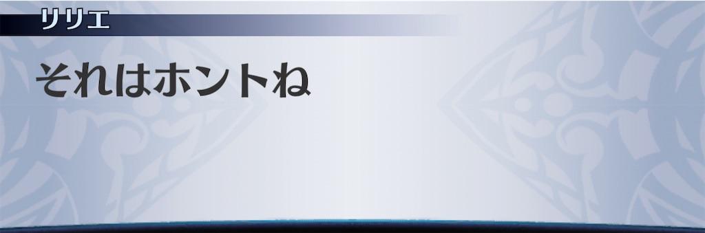 f:id:seisyuu:20210102214205j:plain
