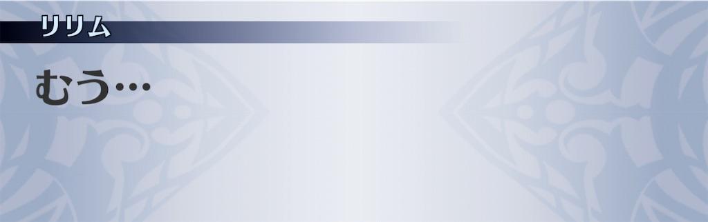 f:id:seisyuu:20210102214221j:plain