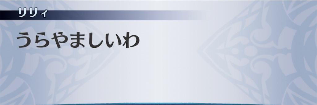 f:id:seisyuu:20210102214322j:plain