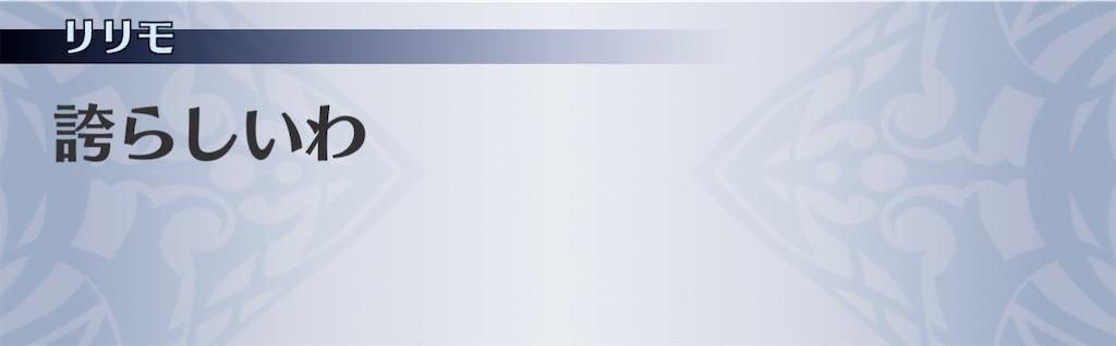 f:id:seisyuu:20210102214327j:plain