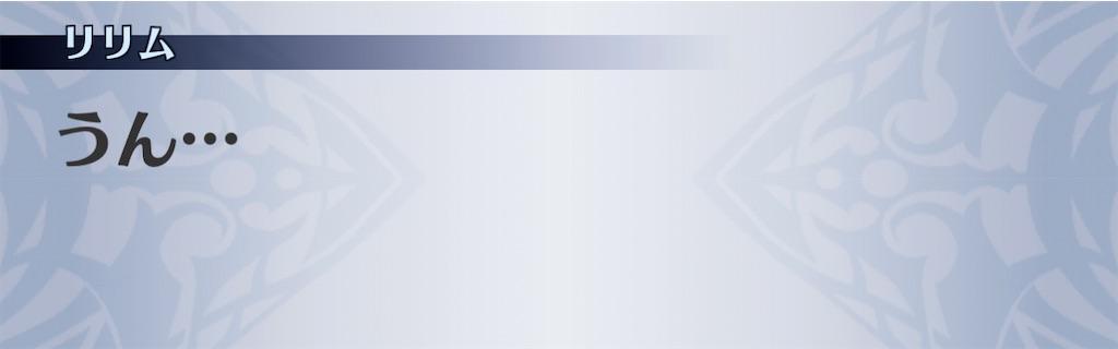 f:id:seisyuu:20210102214431j:plain