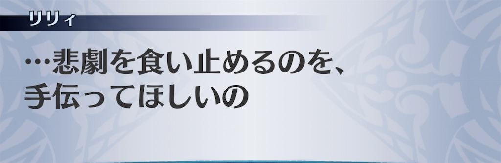 f:id:seisyuu:20210102214435j:plain