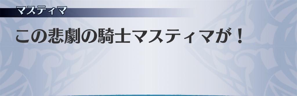 f:id:seisyuu:20210102214757j:plain