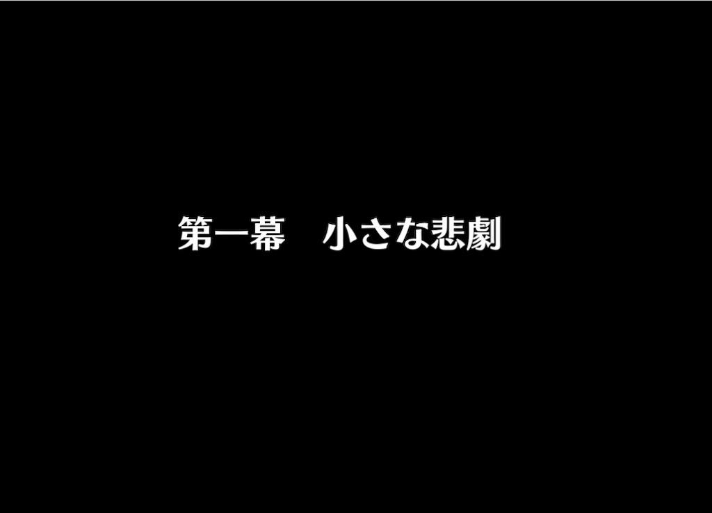 f:id:seisyuu:20210103000602j:plain