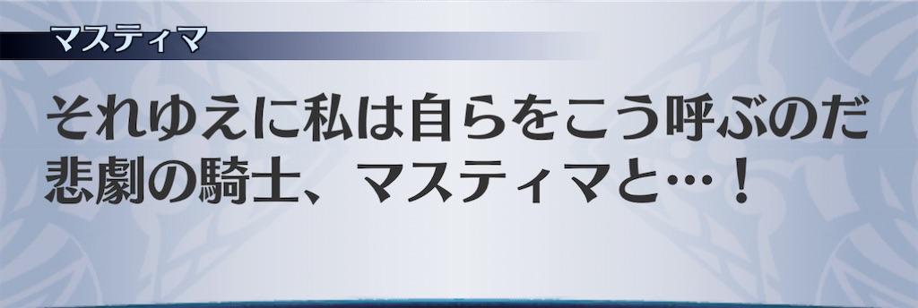 f:id:seisyuu:20210103000619j:plain