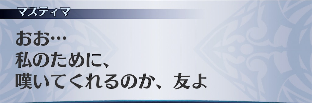 f:id:seisyuu:20210103001130j:plain