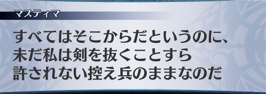f:id:seisyuu:20210103064617j:plain