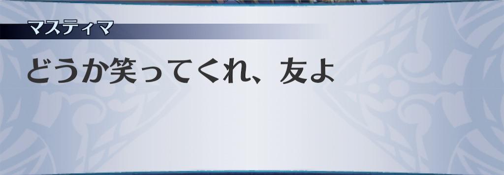 f:id:seisyuu:20210103064621j:plain