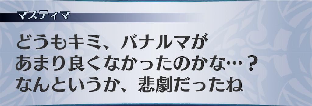 f:id:seisyuu:20210103065033j:plain