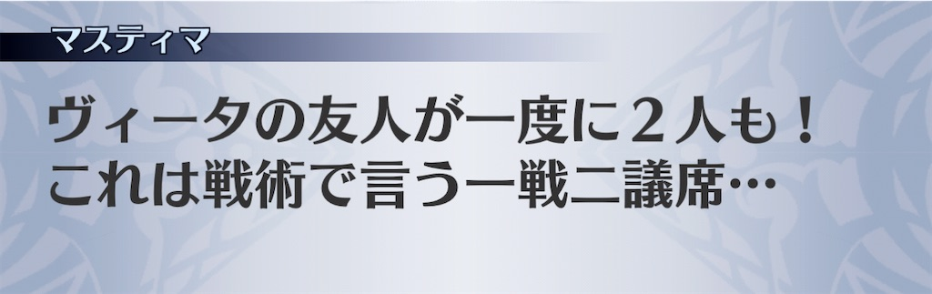 f:id:seisyuu:20210103065349j:plain