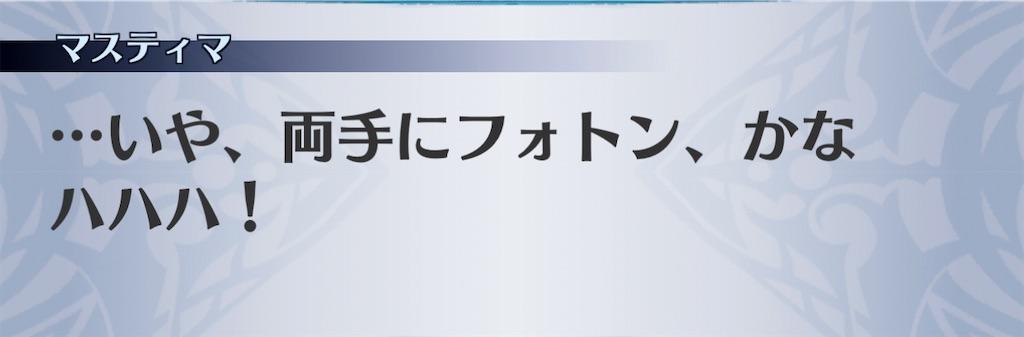 f:id:seisyuu:20210103065354j:plain