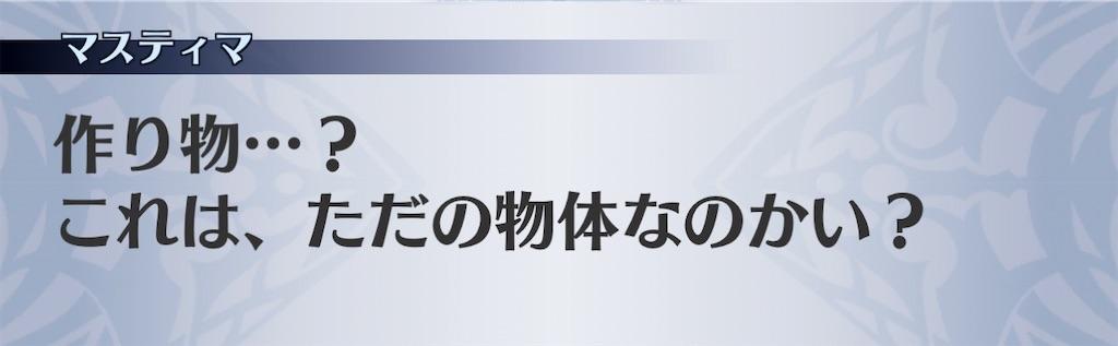 f:id:seisyuu:20210103065618j:plain
