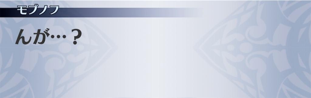 f:id:seisyuu:20210103070003j:plain