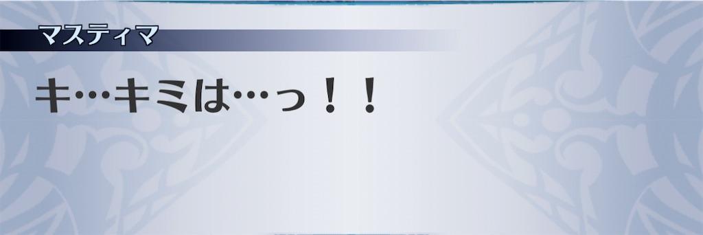 f:id:seisyuu:20210103070007j:plain