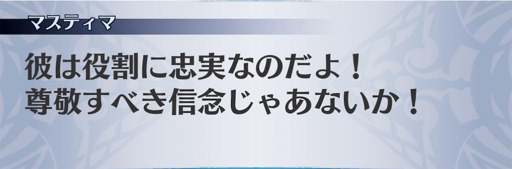 f:id:seisyuu:20210103070121j:plain
