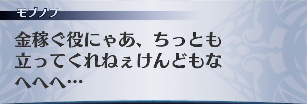 f:id:seisyuu:20210103070219j:plain