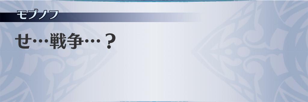 f:id:seisyuu:20210103070226j:plain