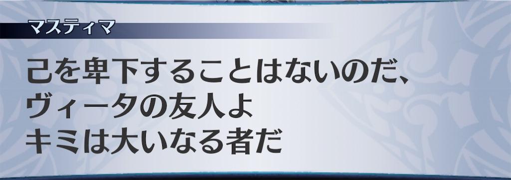 f:id:seisyuu:20210103070345j:plain