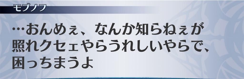 f:id:seisyuu:20210103070447j:plain