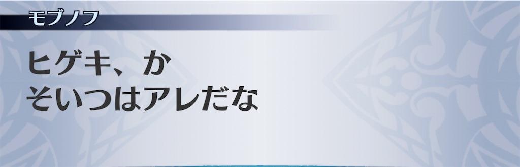 f:id:seisyuu:20210103070603j:plain