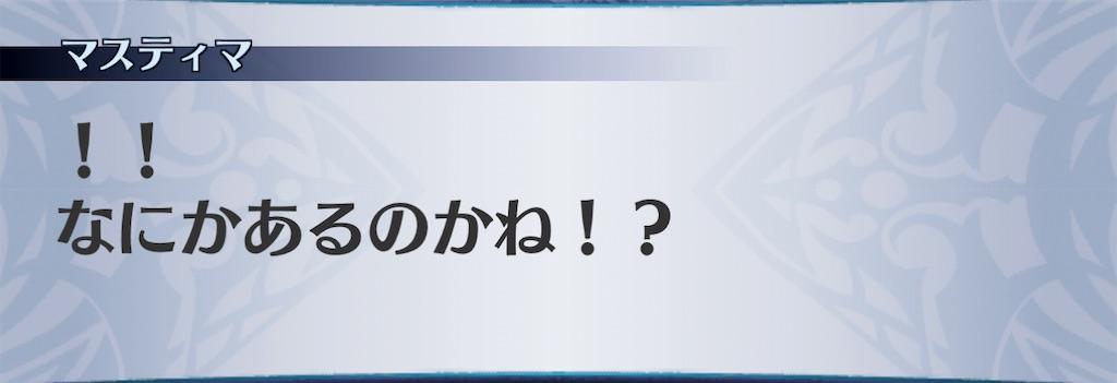 f:id:seisyuu:20210103070607j:plain