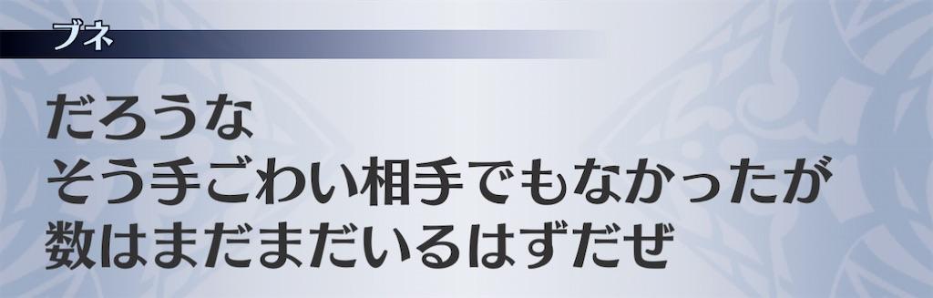 f:id:seisyuu:20210103111358j:plain